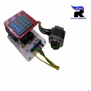 درایور موتور پله ای (استپ موتور)با قابلیت تنظیم پیشرفته