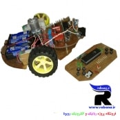 پروژه ربات جنگجو (سبک وزن)