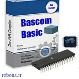 آموزش محیط برنامه نویسی BASECOMA AVR